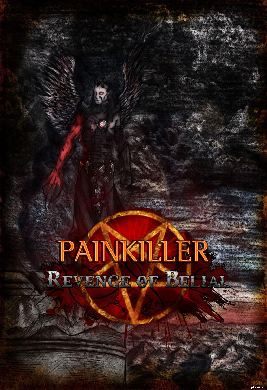 Painkiller: Revenge of Belial Mod